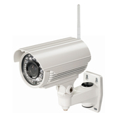 CAY-IPWAF442KHE5-W-SD 2MP Outdoor AutoVarifocal Bullet  IPCam