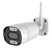 IPWF37SKHE9  5MP HD Starlight WiFi Infrared Bullet Camera